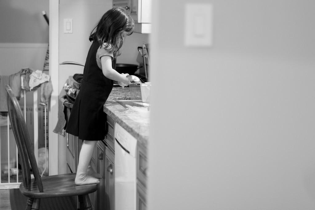 Deparac za kućanske poslove? Foto: Photopin